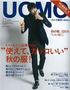 2014.9.25UOMO11.jpg